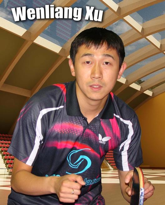 Wenliang-Xu1